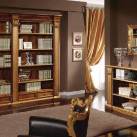 Κλασική βιβλιοθήκη Art. 2231 Κ6
